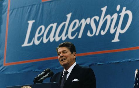 printed vinyl banner behind Ronald Reagan 1984 campaign